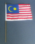 Malaysia Country Hand Flag - Medium (stitched).